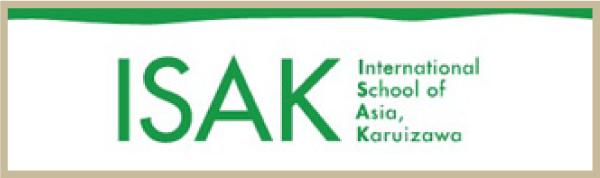 インターナショナルスクール・オブ・アジア軽井沢