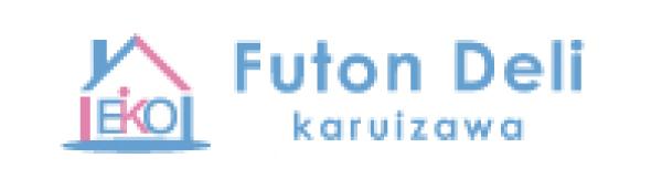 futon deli karuizawa